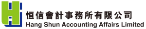 Hang Shun Accounting Affairs Limited