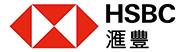 HSBC即時估價